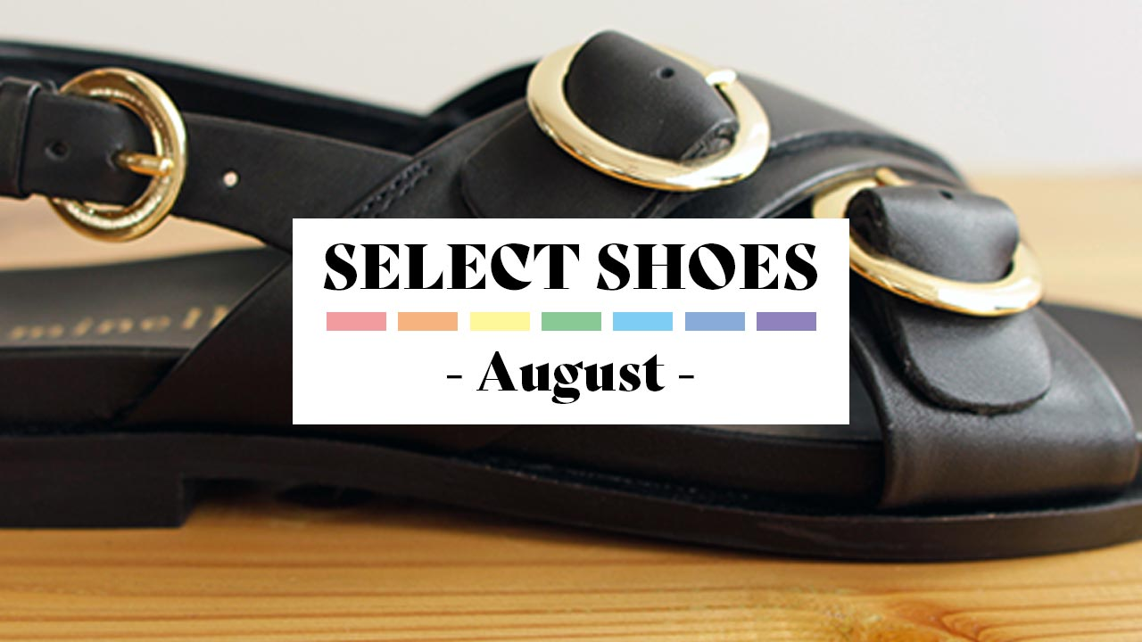 Select Shoes August 2021